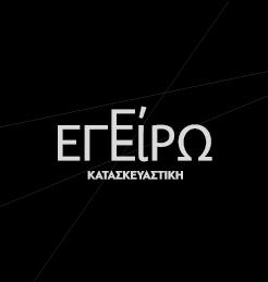 egeiro_logo2